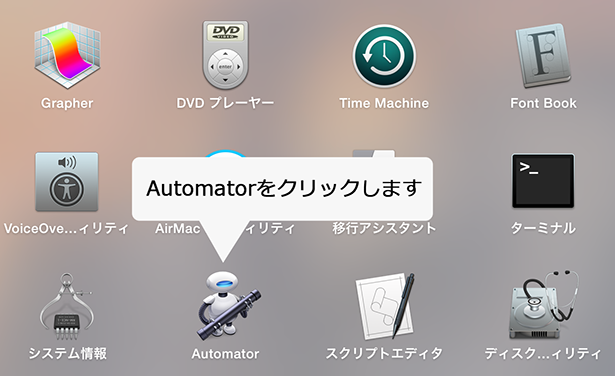 automater_bb_01.png